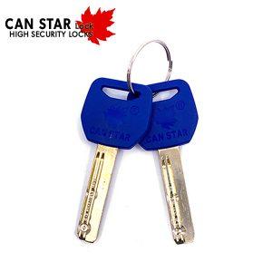 CanStarLock High Security - Single Key Blank